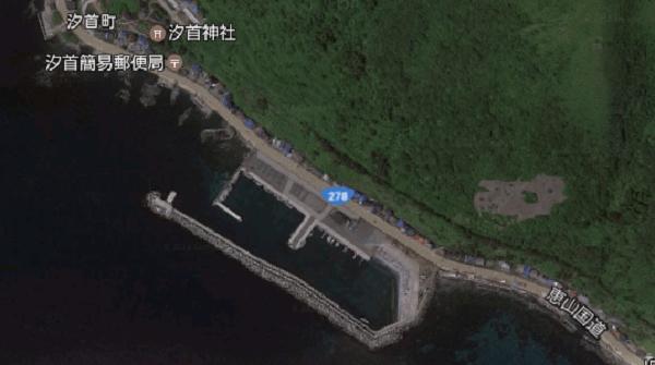 ブリが有名な汐首漁港