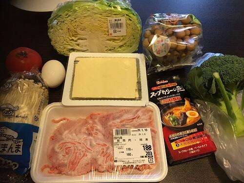 スープカレーの材料
