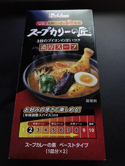 スープカレーの匠(濃厚スープ)を使った、豆腐と挽肉のカレーを作るよ。