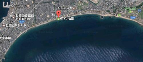 函館の大森浜