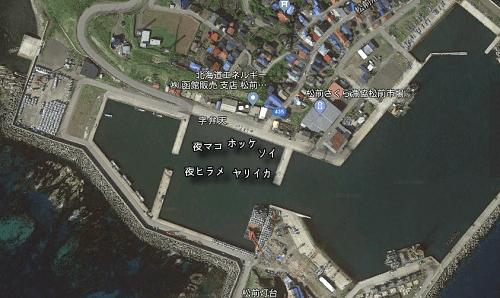 冬の松前漁港で狙える魚