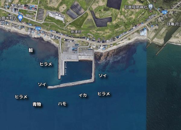 新湊漁港釣りポイント