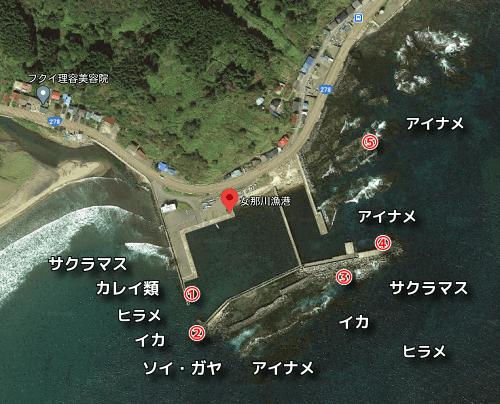 女那川漁港の釣りポイント