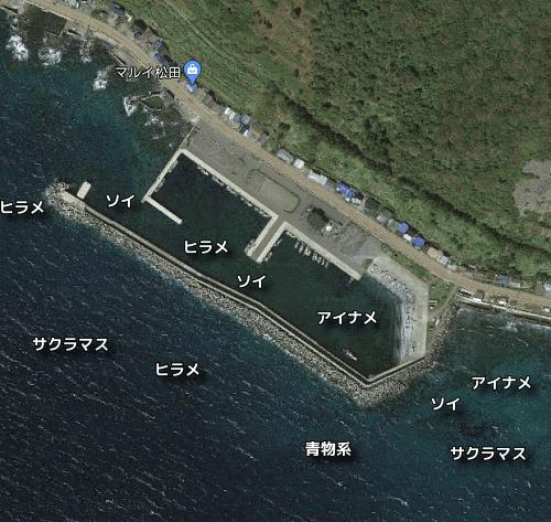 汐首漁港のポイント