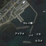 道南に2つある釜谷漁港の釣りポイントと釣れる魚種を紹介